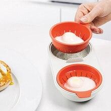 Микроволновая печь яйцо-пашот пищевая посуда двойная чашка яйцо паровой котел яйцо микроволновая печь инструменты для приготовления пищи