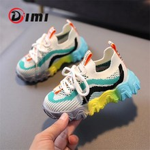 DIMI Autumn Chidren shoes Boys Girls Sport Shoes Breathable Knitting Baby Sneakers Soft Non-slip Multicolored Soles Kids shoes