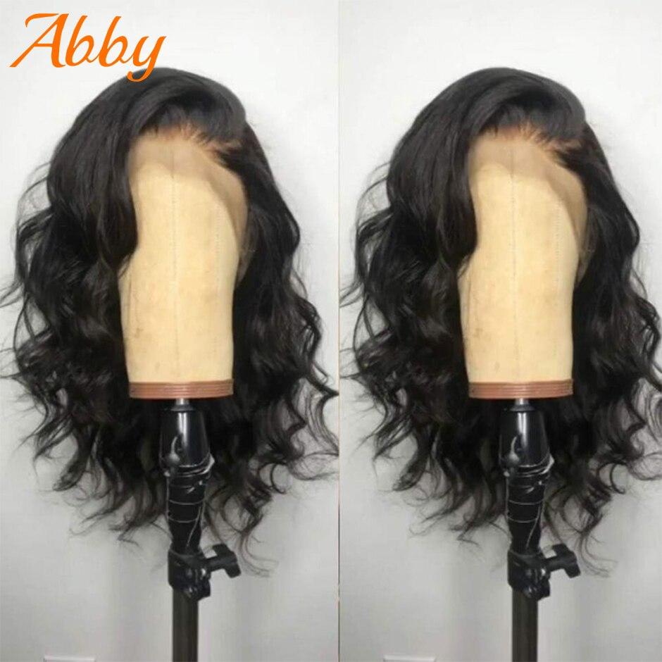 Abby 13X4 парик с кружевным фронтом и Бобом, Монгольский парик с волнистым кружевом, парики с кружевом, 150% плотность, прелестный короткий парик с...