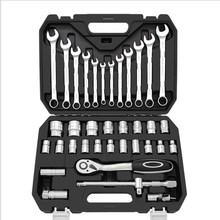 37 Sets Of Auto Repair Sleeve Set Car Repair Ratchet Casing Wrench Multi-function Repair Special Combination Universal Toolbox 16 piece socket sets household tools hardware repair sleeve portable torch toolbox multi function auto repair tools