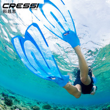 Cressi Agua Diving Fins Swimming Snorkeling Fin for Adults Long Blade Blue Yellow Aquamarine