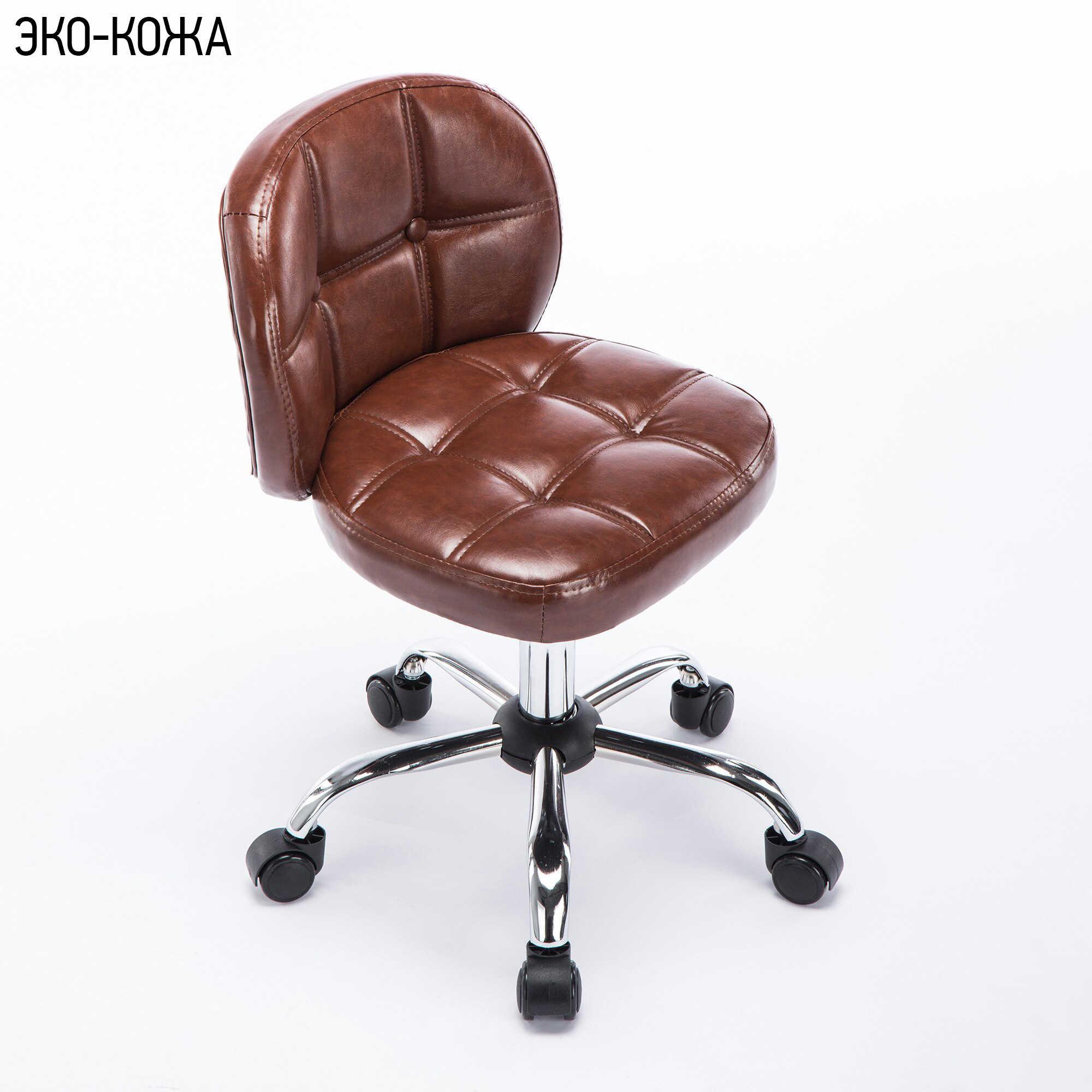 送料無料バースツール椅子小背もたれ回転椅子コーヒー椅子