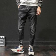 Drawstring Jeans Men Stretch Slim Fashion Wash Retro Casual Denim Pants Men Streetwear Hip Hop Small Feet Jeans Trousers Man цена 2017