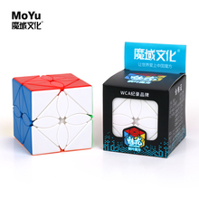 Moyu Cube Meilong Toys Maple-Leaves Lvy Educational