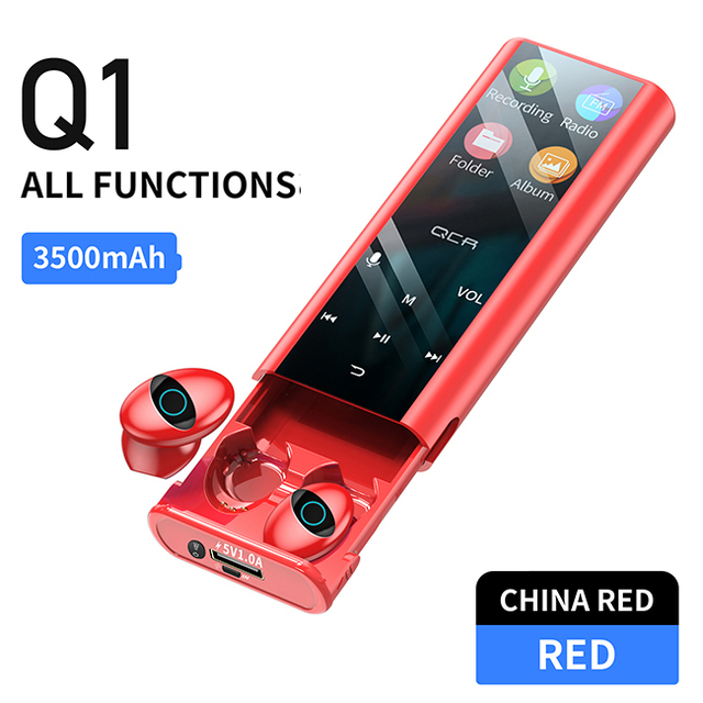Q1 Red