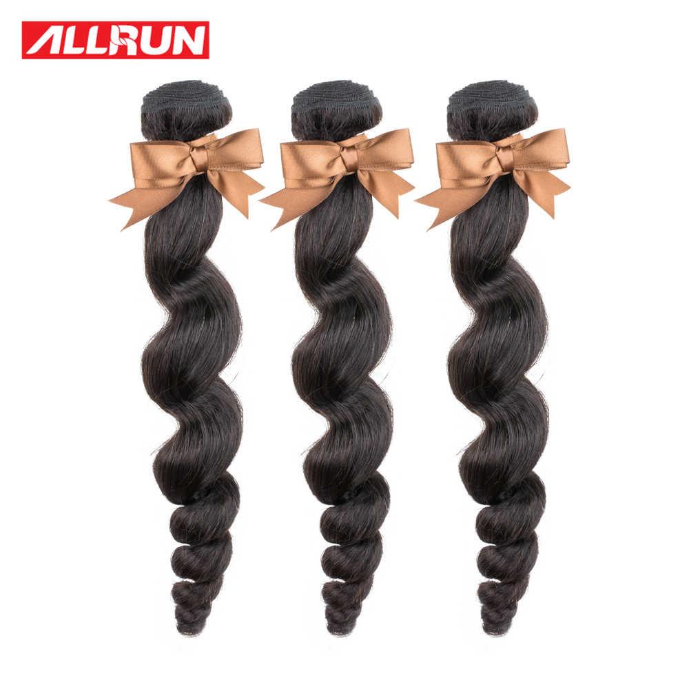 Allrun 4 Bundels Losse Golf Indian Haar Weave 100% Human Hair Extensions Niet Remy Natuurlijke Kleur Gratis Verzending Haar Bundels