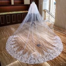 Wedding Veil Long 400cm Ivory Lace Soft Tulle Bride Wedding