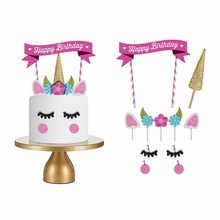 METABLE 1 set Cute unicorn cake flags Cake decor kit Children birthday party decoration tool Handmade accessories