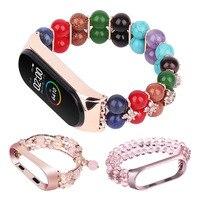 Bracciale con cinturino Bling per Xiaomi Mi Band 5 6 Miband 3 4 sostituzione cinturino elastico con perline colorate accessori per cinturino da donna