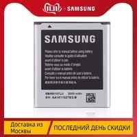 Batterie d'origine pour Samsung Galaxy Win i8520 i8530 i8550 i8552 i8558 i869 E500 batterie EB585157LU 2000mAh pleine capacité