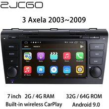 Car Multimedia Player Stereo GPS DVD Radio Navigation Android Screen for Mazda 3 Axela 2003 2004 2005 2006 2007 2008 2009 autoradio 2 din android car dvd player for mercedes benz sprinter 2006 2012 ntg gps navigation wifi map multimedia system stereo