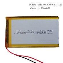 1160100 batterie 3.7V 10000mAh Lithium polymère Batteries rechargeables pour tablette PC batterie externe MP4 Remplacement bateria