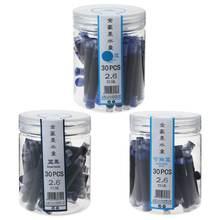 30 шт jinhao Универсальный черный синий авторучка чернила sac