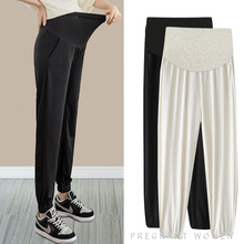 Pregnant Women's Pants Summer Thin Sports Pants 2021 New Ice Silk With Wide Legs Outside Summer Pants