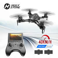 Holy Stone HS230 RC Drones Racing FPV 5.8G Wifi Drone with 2MP 720P HD 120 Wide Angle Camera LCD Screen 40Km/h Speed Quadcopter