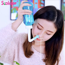 Adultos crianças nasal limpador de lavagem sinusite nariz protetor limpa umedecido criança adulto evitar rinite alérgica neti pot 500ml