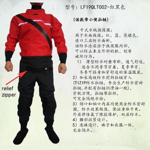 Image 4 - แห้งชุด Whitewater KAYAK Drysuit ชุดว่ายน้ำกันน้ำ Race สูทโคลน ATV และ UTV Rider กิจกรรมการผจญภัยการล่าสัตว์ตกปลา 5