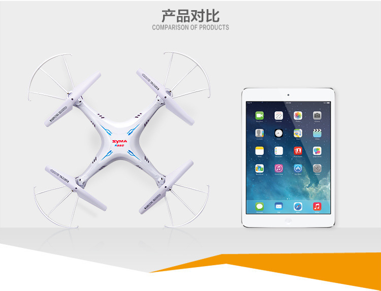 Remote Control Aircraft Aerial Photography Quadcopter WiFi Real-Time Transmission Unmanned Aerial Vehicle Toy X5sw