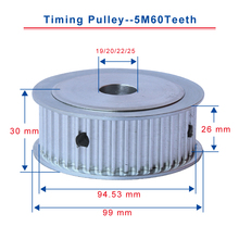 цена на 5M60T timing pulley bore size 19/20/22/25mm pulley teeth pitch 5mm total height 30mm slot width 26mm for width 20mm timing belt