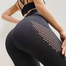 Бесшовные женские леггинсы спортивные костюмы для фитнеса Леггинсы