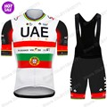 Командные ОАЭ 2021, комплект велосипедных Джерси Португалии, Мужская одежда для велоспорта, костюм с шортами и нагрудником для горного велоси...