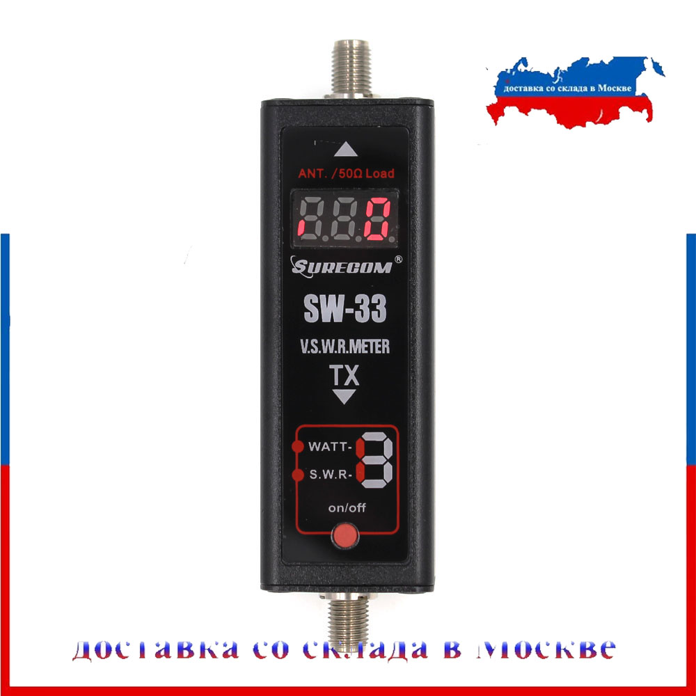 SURECOM SW33 Mini Power SWR Meter VHF UHF Portable Tester For Ham Two Way Radio  Mini Tester Counter SW-33
