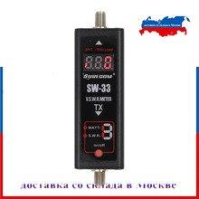SURECOM SW33 Mini compteur de puissance SWR VHF UHF testeur Portable pour jambon Radio bidirectionnelle Mini testeur compteur SW 33