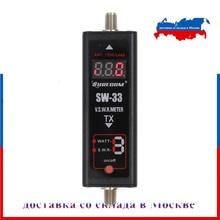 SURECOM SW33 Мини измеритель мощности УВЧ портативный тестер для ветчины двухсторонний радио мини тестер счетчик SW 33
