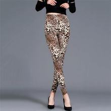Женские леггинсы nducjsi модные сексуальные с леопардовым принтом