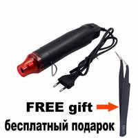 Mini heat gun 300W hair dryer for embossing portable hot air gun 110V 220V for plastic shrink sheets polymer clay dropshipping