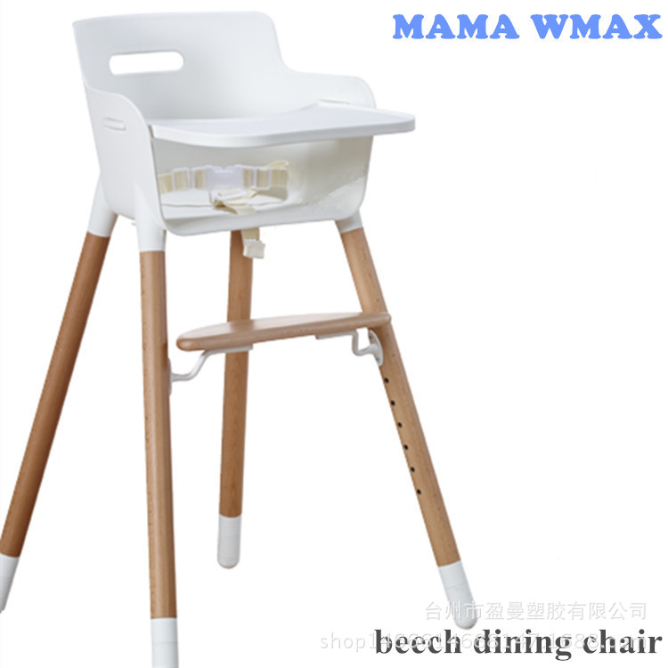 Plastic Dining Chair For Children Baby Solid Wood Beech Dining Chair Baby Multi-functional Adjustable High Feet Din