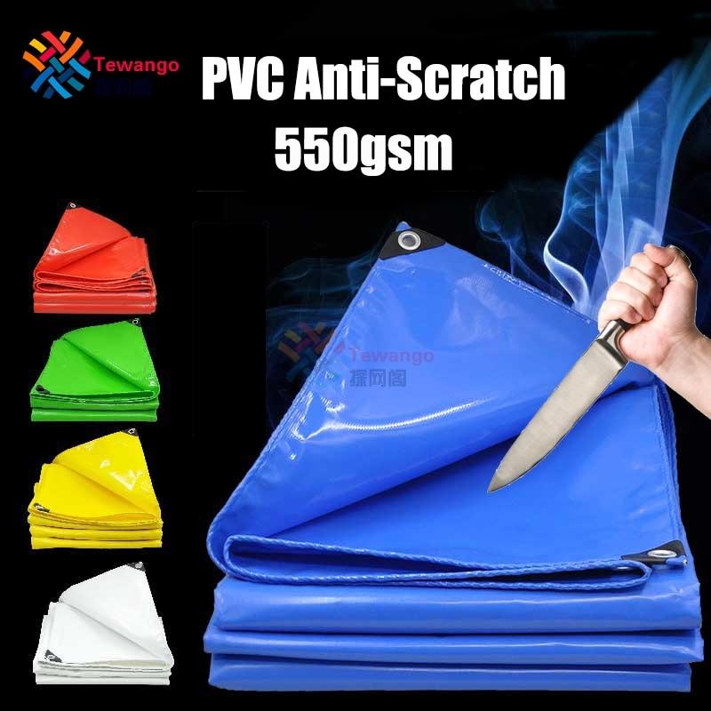 Tewango Customize Heavy Duty PVC Canvas 550GSM Waterproof Truck Tarp Outdoor Rain Tarpaulin Anti-Scratch Shade Sail Patio Cover