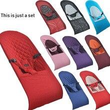 Для наружных осветительных приборов утешает Детские стул может сидеть лежать на запасной комплект одежды детское кресло-качалка детские подгузники для сна ребенка Детская кроватка кровать