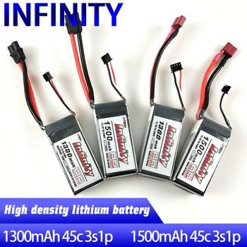цена на Flower brand Infinity 1300 mah lithium battery 1500 mah 45 c 85 c 11.1 V 5 c 3 s quick charge