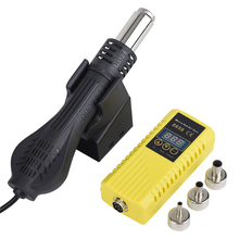 JCD 2020 NEW Micro Rework hot air gun 8858 750W Digital Display Soldering station heat gun welding Desoldering tools  Hair dryer