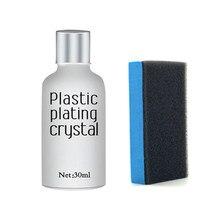 Пластиковое нано-покрытие для ремонта автомобильных фар, средство для окисления и остекления, с эффектом окисления