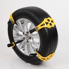 4pcs/set Car Tyre Winter Roadway Safety Tire Snow Adjustable