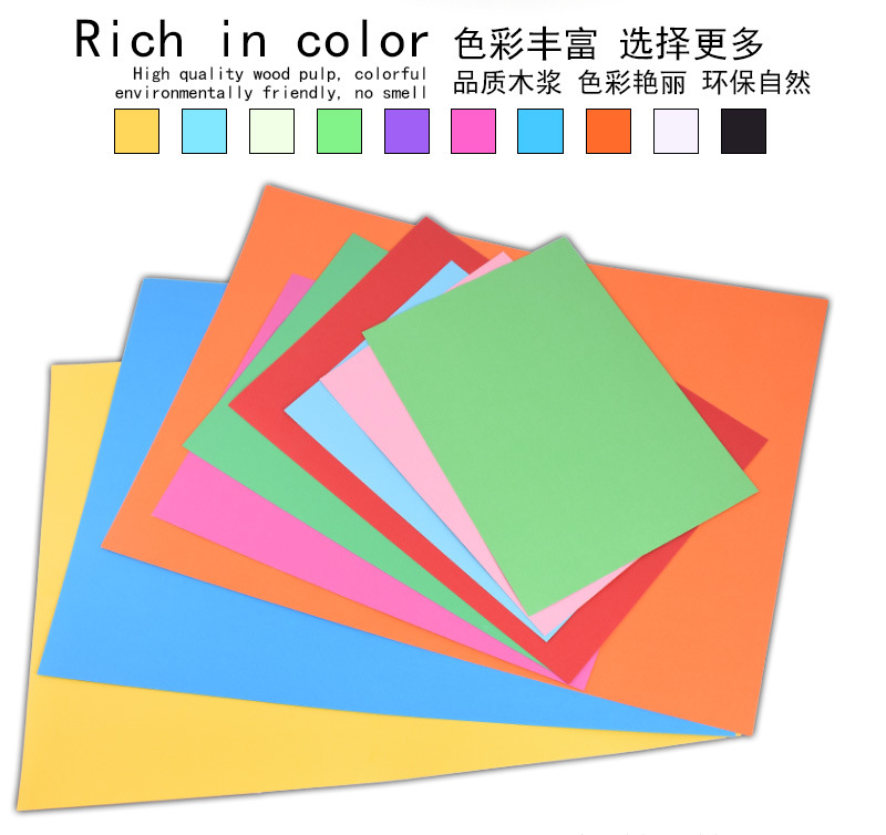 Hot Multi-color Hard Card Paper 230g Thick Card Paper A4 Card Paper Hand-Painted Cards Painting Art Card Paper Bottom Card