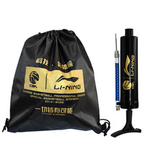 Li Ning CBA series pump bag ball needle suit for basketball football volleyball лонгслив спортивный li ning li ning li004ewcotf1