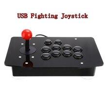 عصا التحكم أركيد 10 أزرار USB القتال عصا التحكم الألعاب تحكم غمبد لعبة فيديو لأجهزة الكمبيوتر لوحات المفاتيح 6 ألوان للاختيار