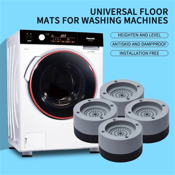 4Pcs Anti-slip Washing Machine Pads Noise-reducing Furniture Refrigerator Sofa Feet Mats Anti-vibration Pad Kitchen Bathroom Mat