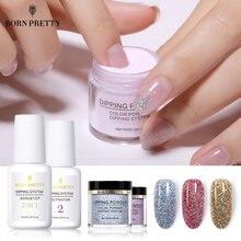 BORN PRETTY окунание порошки для ногтей Базовое покрытие градиентная голографическая французская ногтей натуральный цвет блеск Лечение ногтей украшения