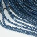Насыщенные круглые бусины из натурального чистого сапфира, граненые, 3 мм/4,5 мм, размер отверстия 4,5 мм больше