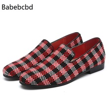 European station fashion bean shoes men's new set of feet shoes color matching Plaid tide shoes Taobao a generation of hair million years classic wenzhou vulcanization basics help joker a piece of generation hair mam