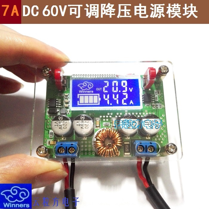7A DC60V Adjustable Buck Regulator Digital Power Supply Module LCD Screen Voltage Ammeter Dual Display