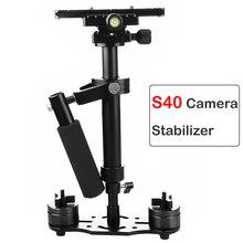 S40 ידית מייצב 40cm צילום וידאו אלומיניום סגסוגת כף יד מייצב ירי עוזר צלם DSLR Steadicam DSLR למצלמות