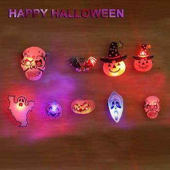 Decoración de Halloween atmósfera lámpara de noche decoración de festival ornamento colgante
