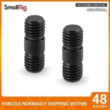 Стержневой разъем для алюминиевого сплава SmallRig, 2 шт., стержни 15 мм-900