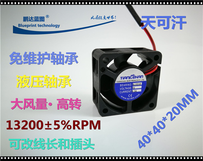 New 4020 4CM cm 40*40*<font><b>20MM</b></font> <font><b>5V</b></font> 0.3A hydraulic bearing large air volume cooling <font><b>fan</b></font> image