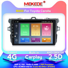 MEKEDE Android10.0 DSP IPS 2din samochód radio rds dla Toyota Corolla E140/150 2008 2009 2010 2011 2012 2013 nawigacja stereo(China)